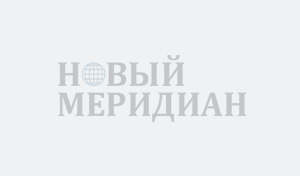 Журналисты и волонтеры могут посетить курсы по безопасности АНО «Русская гуманитарная миссия»